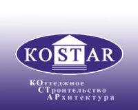 Строительная компания КОСТАР